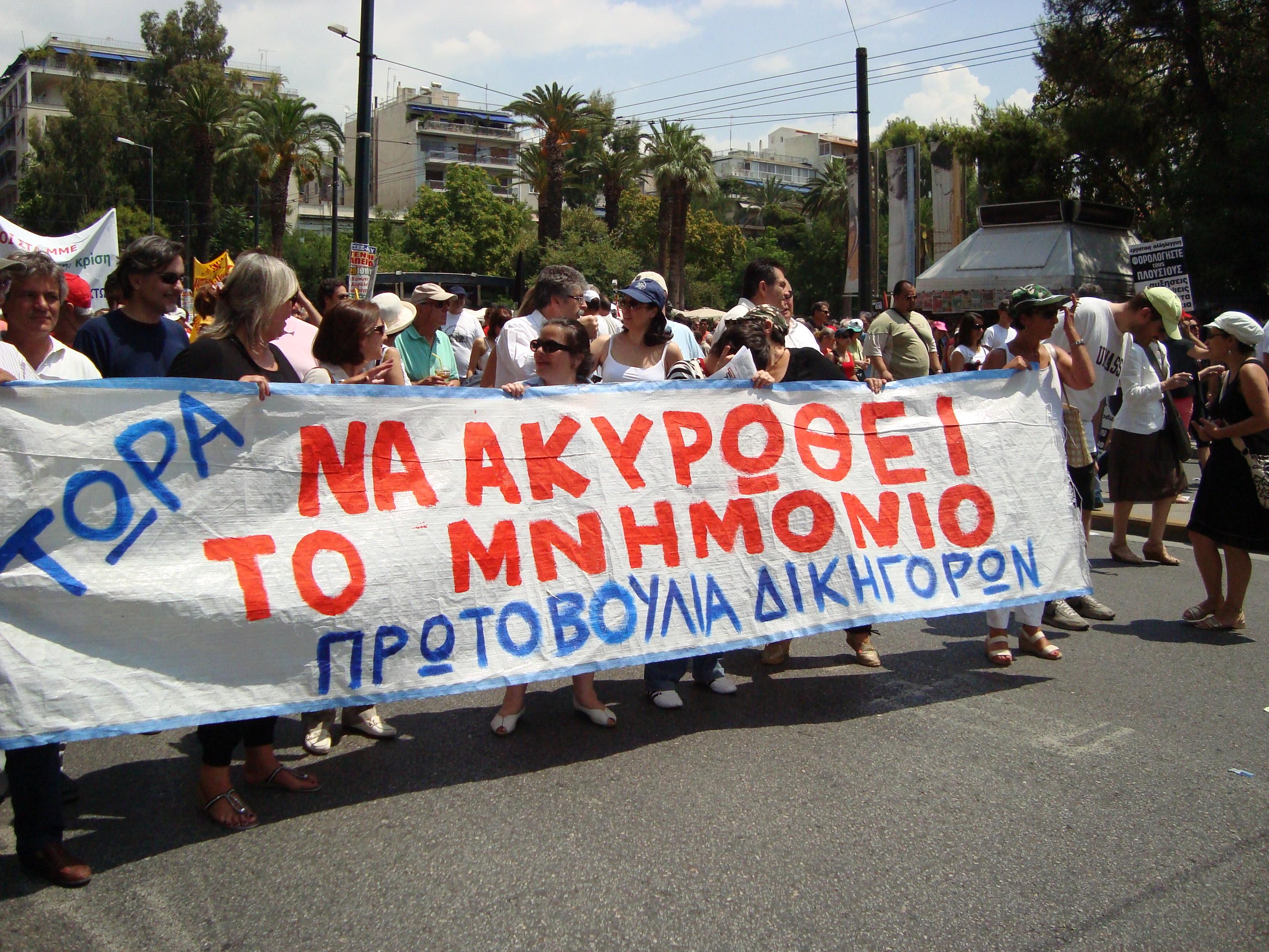 _29  2010 008